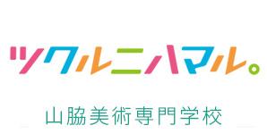 山脇美術専門学校