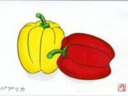post icon